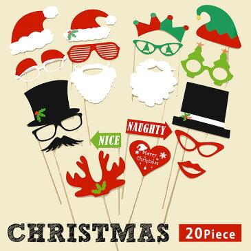 フォトプロップス 【 Merry Christmas 】 セット 結婚式 ハロウィン 誕生日 ウェディング 二次会 ディズニー フォトフレーム ディズニー ストロー バルーン クリスマス サンタ フォトプロップスセット パーティー バースデー 仮装 コスプレ