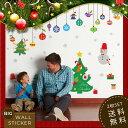 限定販売!ゆうメールに限り送料無料雪だるまクリスマス2枚セット ゆうメールに限り送料無料!...