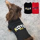 【スポーツロゴTシャツ】ペアルックもできる♪ 犬服 犬 服 好き 名入れ 名前入り 名前入れ 刺繍 夏 おしゃれ Tシャツ 半袖 Tシャツ 小型犬 プレゼント ギフト 犬の服 還暦祝い tシャツ お揃い 犬用 父の日