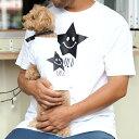 父の日ギフト プレゼント 父の日 40犬種 Tシャツ 犬 オリジナル キャバリア コーギー パグ フレンチブルドッグ マルチーズ グッズ 雑貨 誕生日 プレゼント ラッピング レディース メンズ キッズ ベイビー 可愛い オーダーメイド かわいい ギフト プリント イベント 母の日
