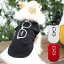 【サングラスタンクトップ】 ペアルックもできる♪ 犬服 犬 服 好き 名入れ 名前入り 名前入れ 刺繍 春夏 おしゃれ かわいい タンクトップ ノースリーブ 小型犬 プレゼント ギフト 犬の服 還暦祝い 犬用 父の日
