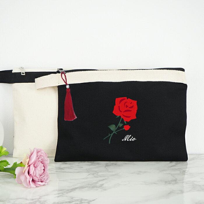 【ローズ/クラッチポーチ】ポーチ クラッチバッグ ペンライトケース ケース 名入れ 名前入り プレゼント ギフト ブランド おしゃれ パロディ 誕生日 出産祝い バラ 薔薇 母の日 かわいい 大きめ レディース イニシャル 刺繍 女性