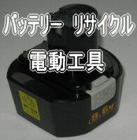 BOSCH/2607335510リサイクルバッテリー