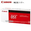 ( 送料無料 ) ( 3本セット ) キャノン EP-87 C シアン CANON LBP2410 ( 汎用トナー )qq