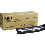 【NEC メーカー純正品】PR-L9100C-35 ドラムカートリッジ カラー【送料無料】【smtb-td】