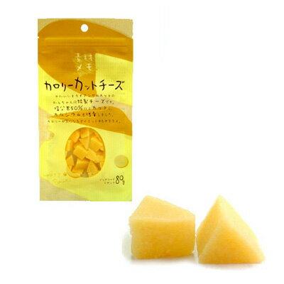 ペッツルート 素材メモカロリーカットチーズ80g (犬用おやつ・チーズ) #54640