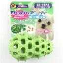 カムガムアミーバー ボンボン S (犬用品 おもちゃ・知育系) #56447