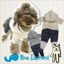 【送料無料】【85%OFF】【半額以下】1着で完璧コーディネート♪[ブルーエレファント]Blue Elep...