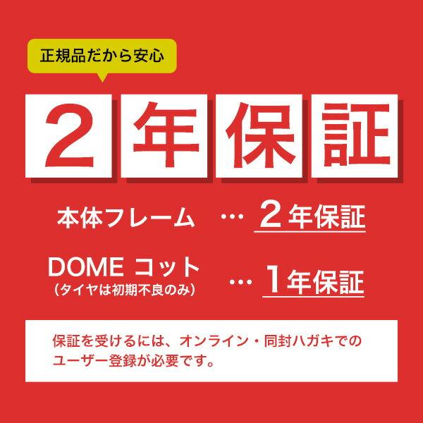 GMPインターナショナルエアバギー『ペットカートDOME3ドーム3(AD260)』
