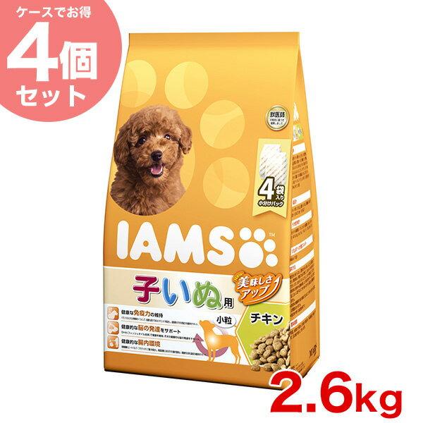 【お得な4個セット】アイムス 12か月までの子いぬ用 チキン 小粒 2.6kg 4902397842101