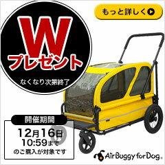 エアバギー フォー ドッグ(AIRBUUGY FOR DOG)