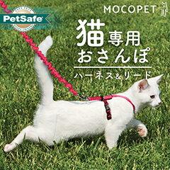 猫用 おさんぽ リード