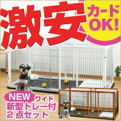 【送料無料】【45%OFF】リッチェル 犬用 サークル ケージ スライド木製サークルリッチェル Ric...
