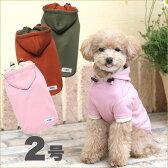 犬と生活 Rパーカー(超撥水レインパーカー) 2号 カーキ (犬用レインコート) #w-090065-02