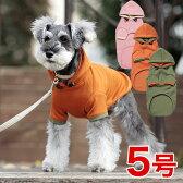 犬と生活 Rパーカー(超撥水レインパーカー) 5号 カーキ (犬用レインコート) #w-090065-05