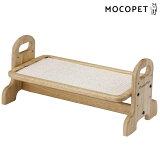 【最大71%オフ!SPRINGセール開催中】ドギーマン ウッディーダイニング S (犬用の 食器 餌皿) 犬用・猫用 食器 餌皿台 食事台 トレー #w-100204-02-00