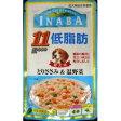 [いなばペットフード]INABA 低脂肪 11歳からのとりささみ&温野菜 ドッグフード レトルト [正規品] #w-100800-00-00