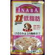 [いなばペットフード]INABA 低脂肪 11歳からのとりささみ&とり胸軟骨 人参入り ドッグフード レトルト [正規品] #w-100801-00-00