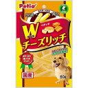 最大450円OFFクーポン★ペティオ [Petio] Wチーズリッチ 60g / 犬用 おやつ #w-101524 4903588116629