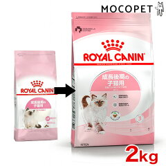 【34%OFF】[ロイヤルカナン]ROYAL CANIN プレミアム キャットフードロイヤルカナン]ROYAL CANI...