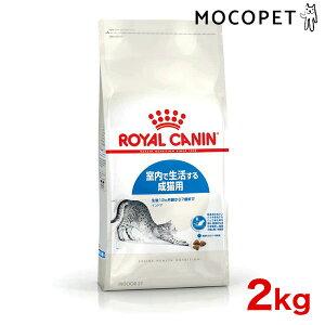 [ロイヤルカナン]ROYAL CANIN プレミアム キャットフード[ロイヤルカナン]ROYAL CANIN FHN イン...