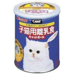 【35%OFF】 [キャラット]Carat キャットフード ウェット キャットミール 子猫用離乳食 生後20...