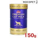 【楽天最安値に挑戦】【35%OFF】[ワンラック]猫用ミルク プレミアムキャットミルク 子猫・成猫...