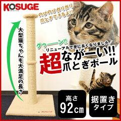 【2sp_120511_b】【2sp_120511_b】【最安値挑戦セール☆5/20まで!】[ペッツデポ]Pets Depot ポ...