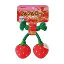 【37%OFF】【8,000円以上のお買物で送料無料】ボンビアルコン ボンビ フルフルロープ イチゴ