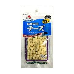 【楽天最安値に挑戦】【33%OFF】株式会社 藤沢商事 猫様専用チーズ 15g #w-120509-00-00