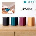 OPPO[オッポ] groomo テープ付 ベリー / グルーモ グルーミングローラー 粘着ローラー