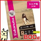 ユーカヌバ [Eukanuba] 7歳以上用 ラム&ライス シニア用 全犬種用 超小粒 800g / 犬用 JAN:0019014614783 ドライフード ドッグフード いぬ #w-138123-00-00