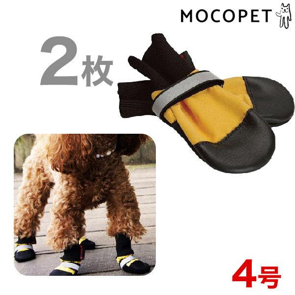 200円クーポン☆オーエフティー MuttLukS Inc. 全天候型ブーツ 4号 2枚セット 4571210452980 #w-139952-00-00