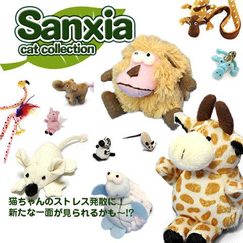 【あす楽】Sanxia[サンシャ] cat collection 猫じゃらし 1個 アソート / かわいいネコのおもちゃ 上質キャットニップ入り ストレス発散 ねずみ さる ぞう ワニ ダチョウ フラミンゴ ぶた キリン シマウマ ライオン #w-139981