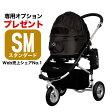 【正規品】エアバギー フォー ドッグ ドーム2 スタンダード[Air Buggy for Dog DOME2 STANDARD] ブラック (黒) SMサイズ JAN:4562174245749 / #w-142807-00-00