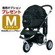 【正規品】エアバギー フォー ドッグ ドーム2 スタンダード[Air Buggy for Dog DOME2 STANDARD] ブラック (黒) Mサイズ JAN:4562174245794 / #w-142816-00-00