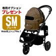 【正規品】エアバギー フォー ドッグ ドーム2 ブレーキ[Air Buggy for Dog DOME2 BRAKE] ブラウン (茶) SMサイズ JAN:4562174245848 / #w-142825-00-00