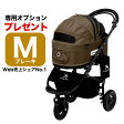 【正規品】エアバギー フォー ドッグ ドーム2 ブレーキ[Air Buggy for Dog DOME2 BRAKE] ブラウン (茶) Mサイズ JAN:4562174245916 / #w-142833-00-00