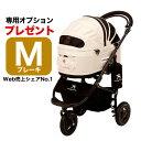 【正規品】エアバギー フォー ドッグ ドーム2 ブレーキ[Air Buggy for Dog DOME2 BRAKE] ロイヤルミルク Mサイズ JAN:4562174245954 / #w-142837-00-00