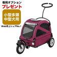 【正規品】エアバギー フォー ドッグ トゥインクル[Air Buggy for Dog TWINKLE] クランベリー (赤 ピンク) JAN:4562174243745 / #w-142839-00-00
