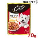 モコペットで買える「最大85%OFF!2/22は猫の日セール★マースジャパンリミテッド [シーザー]CeSar 成犬用 厳選ビーフ入り チーズ・野菜入り とろみタイプ 70g 4902397839248 #w-145361」の画像です。価格は81円になります。