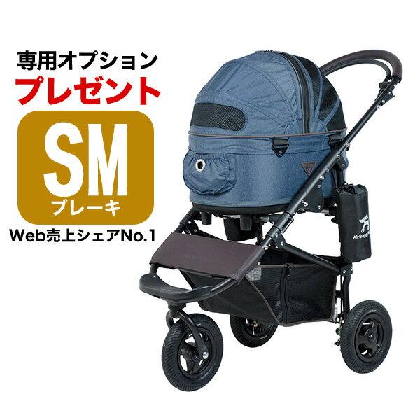 【あす楽】【正規品】エアバギー フォー ドッグ ドーム2 ブレーキ[Air Buggy for Dog DOME2 BRAKE] テクスチャー デニム SMサイズ TEXTURE DENIM #w-146117-00-00:モコペット