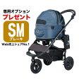 【あす楽】【正規品】エアバギー フォー ドッグ ドーム2 ブレーキ[Air Buggy for Dog DOME2 BRAKE] テクスチャー デニム SMサイズ TEXTURE DENIM #w-146117-00-00