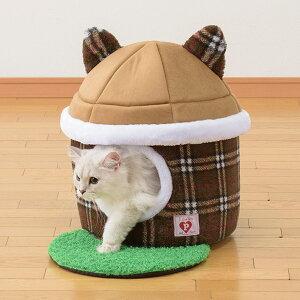 【あす楽】ボンビアルコン お庭つき猫ハウス ブラウン ドーム型 4977082798315 #w-149610【猫ベッドSALE】