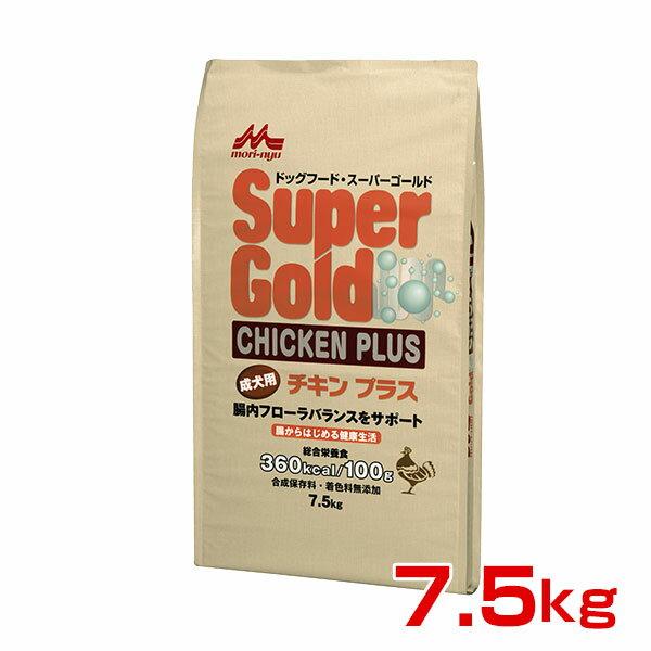 [スーパーゴールド]Super gold チキンプラス 成犬用 7.5kg 4978007004672 #w-150775