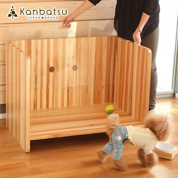 [カンバツ]Kanbatsu 国産木製 スナッグケージ 犬用サークル 4562217432013 #w-151695-00-00:モコペット