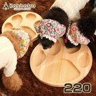 [カンバツ]Kanbatsu国産木製パディッシュパーティープレート220食器4562217432068#w-151699-00-00