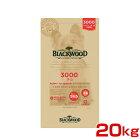 [ブラックウッド]BLACKWOOD3000ラム20kgドッグフード小粒全犬種離乳後〜老齢期とうもろこし、小麦、大豆不使用アレルゲン配慮4562210501037#w-151852-00-00
