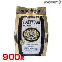 【あす楽】[ブラックウッド]BLACKWOOD 鶏肉ベースのミルフード ローファット(LOW FAT) 900g (300g×3個) ドッグフード 4562210501358 #w-151873