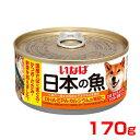 [いなばペットフード]INABA 日本の魚 さば・まぐろ・か...
